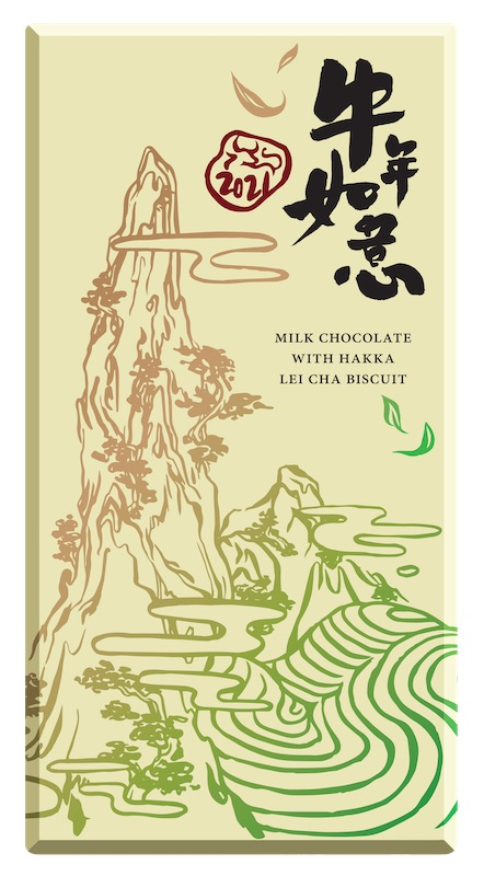 Hakka Tea bean-to-bar milk chocolate bar